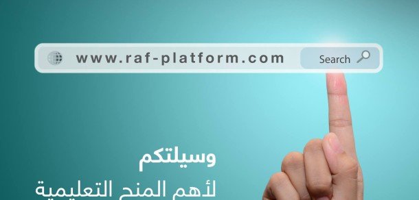 RAF Platform: Masters and PhD scholarships